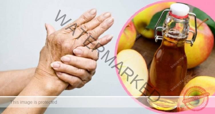 Ябълков оцет срещу артрит