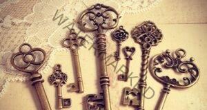 Изберете ключ и узнайте своите 2 основни черти!