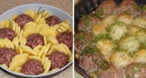 Любимата рецепта на всяка домакиня: Кюфтета с картофи
