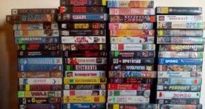 Ако имате тези видеокасети, можете да забогатеете