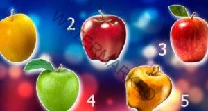 Коя от тези 5 ябълки ще изберете? Разберете вашето бъдеще!