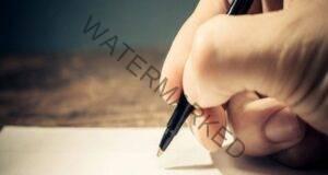 Писмото, което мъж изпратил на жена си, за да й каже, че иска развод