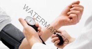 Руски лек, с който ще забравите за проблемите с високото кръвно