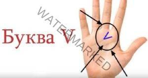 Ако имате този символ на дланта си, значи сте голям късметлия