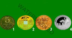 Изберете монета и разберете кога точно ще забогатеете!