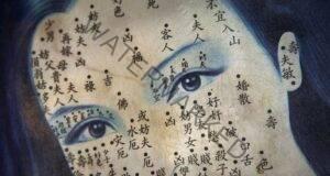 10 съвета от Източната медицина, които ще ви помогнат