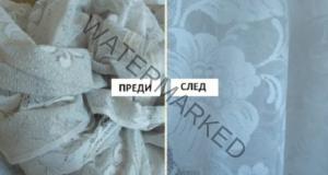 Старите завеси ще бъдат като нови с този лесен трик