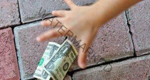 Ето как успях да привлека пари с банкнота, която намерих на улицата
