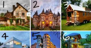 Изберете къщата, която ви харесва и научете повече за себе си!