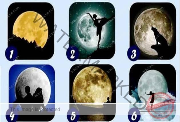 Изберете луна и получете точна характеристика от две думи!