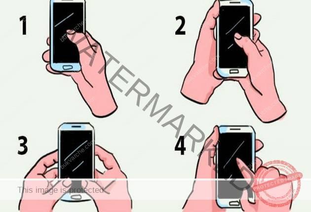 Как държите телефона си точно сега? Ето какво говори това за вас