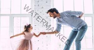 Обичайте жена си така, както искате дъщеря ви да бъде обичана!