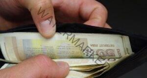 Сложете това в портфейла си: Талисман, който привлича пари