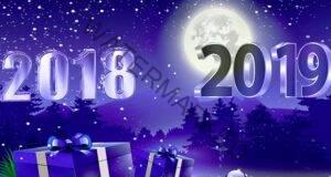 Основите на щастието се полагат първите 12 дни след Нова година