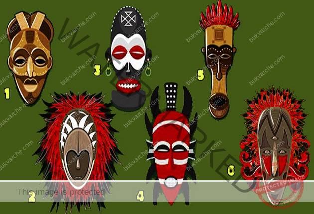 Разгледайте тези маски и изберете една! Ето какво има да ви каже тя