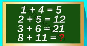 Тази задача кара хората да полудеят! Можете ли да я решите?