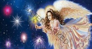 Изберете една вълшебна звезда и получете своя подарък!