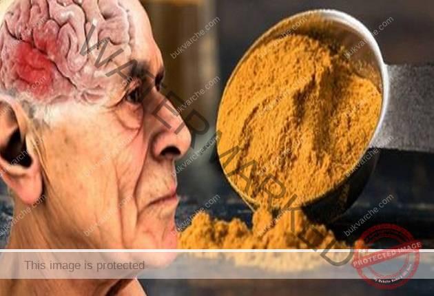 Щипка куркума на ден подобрява работата на мозъка и паметта