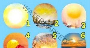 Изберете слънце и разберете дали съдбата е благосклонна към вас!