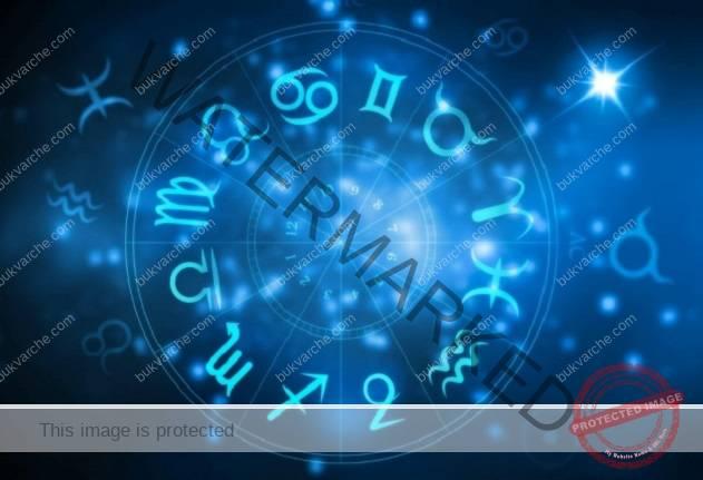 Узнайте какъв е магическият ви подарък според датата на раждане!