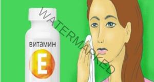 Използвайте витамин Е правилно за по-млада кожа!