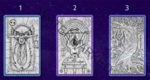 Изберете карта - тя ще разкрие тайните желания на душата ви
