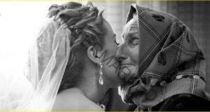 Мъдра баба преди сватбата на внучката си ѝ дала следния съвет!