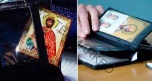 Не бива в портфейла си да носите икона! Ето защо!