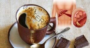 Чаша кафе всеки ден - задължителна при следните 3 заболявания
