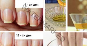Ефикасно домашно средство при чупливи нокти