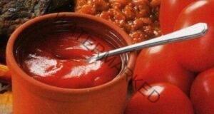 Оригинална рецепта за домашен кетчуп - много вкусен