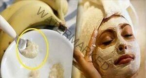 """Подмладяваща маска """"банан + джинджифил"""". Страхотен ефект!"""