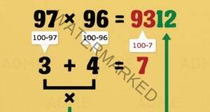 Математически техники за по-лесно пресмятане