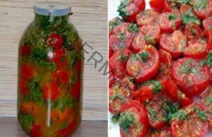 Рецепта за бързи домати в буркани за зимата - много вкусни