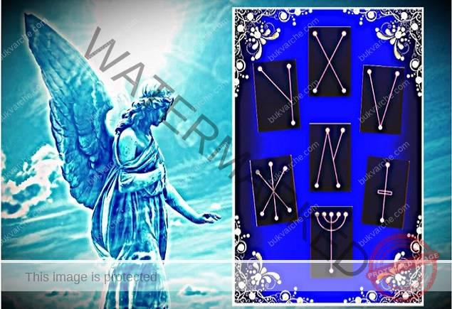 Съвет от вашия ангел-хранител: изберете един символ!