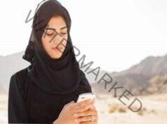 Тя погледна в телефона на съпруга си и получи три месеца затвор