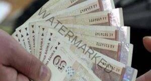 Финансово благополучие - 10 знака, които Вселената ви изпраща