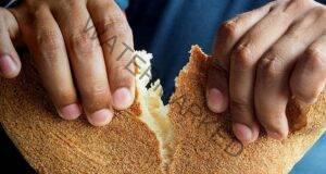 Арабски хляб от грис: Приготвям го много често