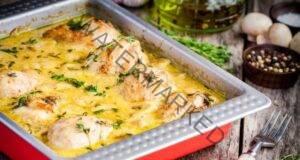 Пиле с горчица и гъби: Това ястие се харесва на всеки!