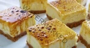 Сладкиш с карамелизирана захар: невероятна комбинация от вкусове