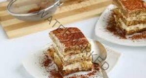 """Торта """"Тирамису"""" с аромат на кафе и ананас - топи се в устата"""