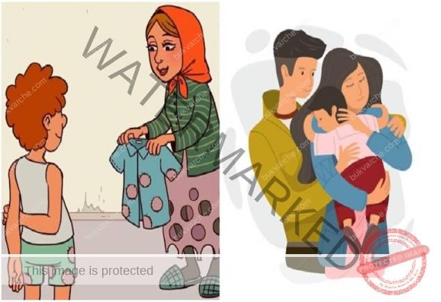Безкористната и безусловна любов на нашите родители