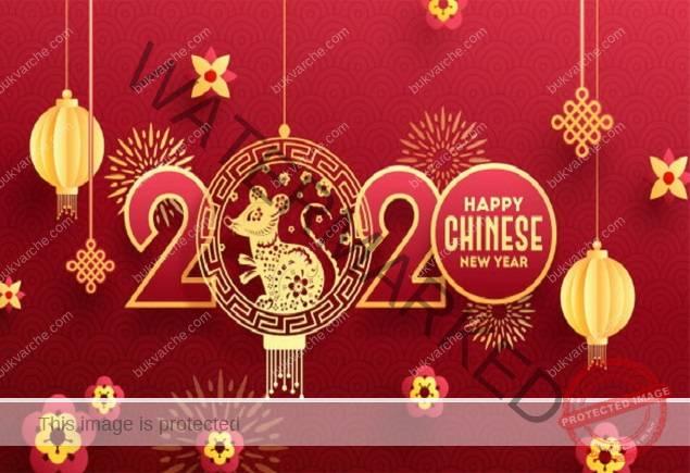Китайски хороскоп за 2020 г.: Какво ще ви донесе годината на плъха?