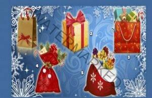Подаръци под елхата: Изберете един и разберете какво ви очаква!