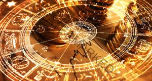 Три зодиакални знака ги очакват драматични промени през февруари