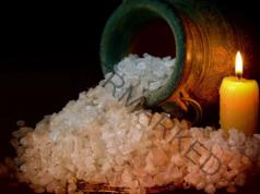 Ритуал за почистване на негативната енергия със сол