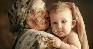 Любовта на бабата е безценна в отглеждането на децата