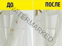 Петната по дрехите изчезват с тези лесни домашни трикове