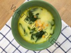 Супа от нахут, пилешко и листа от цвекло. Непременно я опитайте!