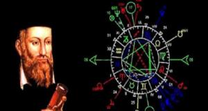 Кръгът на Нострадамус дава отговори на вашите въпроси